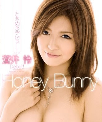 蒼井怜‧Honey Bunny
