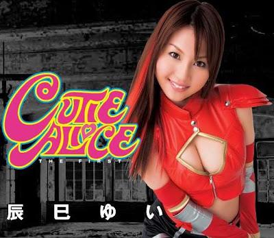 Cutie Alice公式網站上線