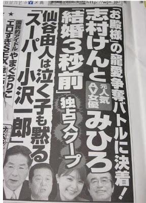 恵比寿マスカッツ單曲+修學旅行book開箱