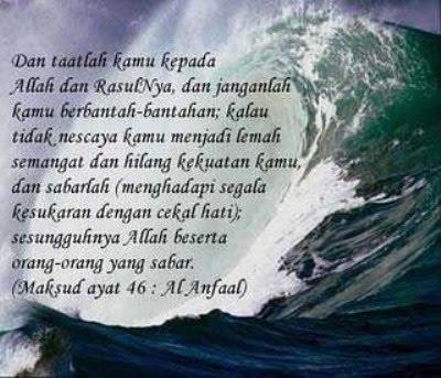 ~Allah Bersama Orang Yang Sabar...~