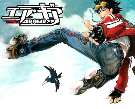 Air Gear Online