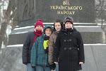 Marinskii Park, Kyiv