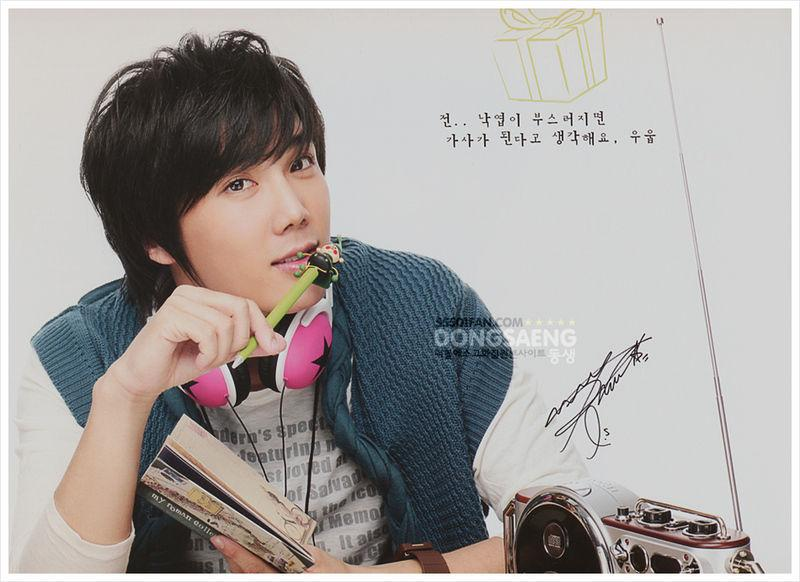 park jung min profile. park jung min birthday.