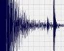 Vários sismos este Mês