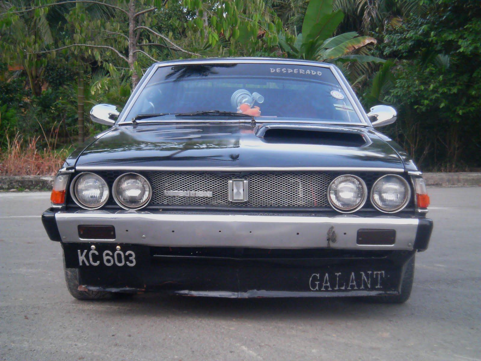 Oldskoolproject Mitsubishi Galant 70 S