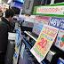 Καταργεί 15.000 θέσεις εργασίας και κλείνει 27 εργοστάσια η Panasonic στην Ιαπωνία