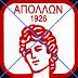 Η ποδοσφαιρική ομάδα του Απόλλωνα Καλαμαριάς αποσύρθηκε από το πρωτάθλημα της Β Εθνικής -  Η Ρόδος ως επιλαχούσα παίρνει το εισιτήριο.