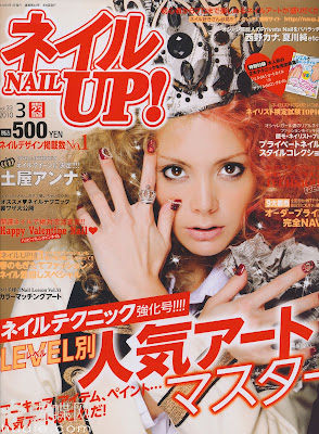 Scans | Nail Up March 2010
