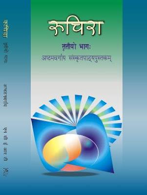 Programme appsc 1 syllabus