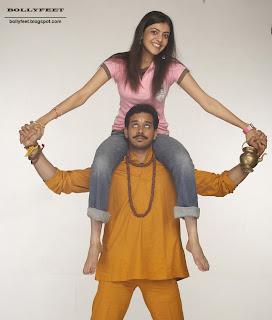 Actress Kajal