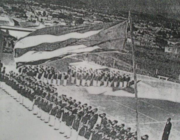 Juramento a la Bandera.