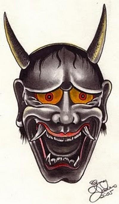 Japanese Mask Tattoo (Album 1)
