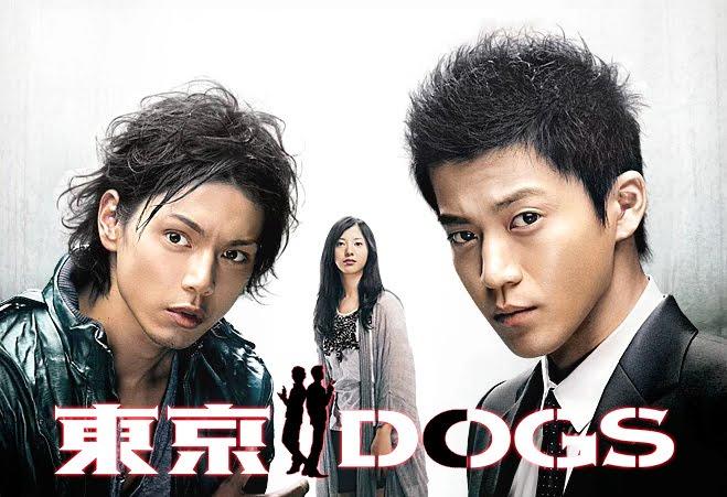 إعادة رفع دراما الجريمة والبوليسية Tokyo Dogs,أنيدرا