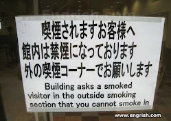Bloken Engrish 2