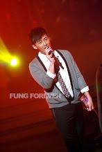 Lam Fung!
