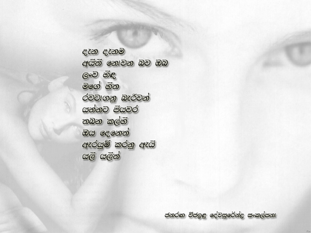 Love Wallpapers Sinhala : Download Love & Mercy - Love and Mercy *2014* [BDRip