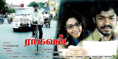 tamil movies ragavan dvd