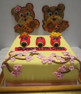 Imek Cake Pictures