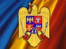 Bandiera Rumena