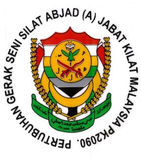 Eden Bukan EkaU: ABJAD MALAYSIA