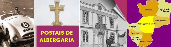 Postais de Albergaria-a-Velha