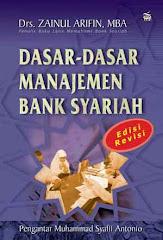 Dasar-Dasar Manajemen Bank Syariah