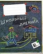 NetSchool