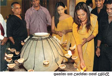 Upeksha Swarnamali And Akalanka Ganegama Upeksha Swarnamali and...