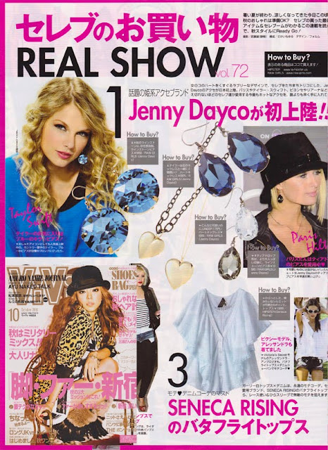 ViVi magazine Japan features Jenny Dayco jewelry