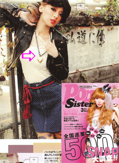 PopSister magazine Japan features a Jenny Dayco necklace