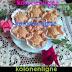 الحلويات المغربية طريقة عمل حلوة القنيدلات