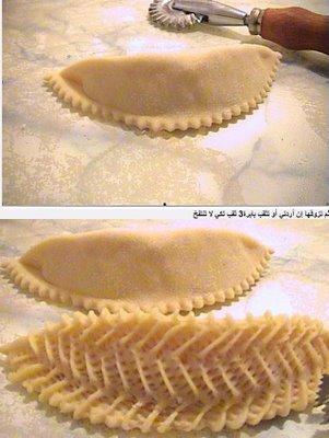 كعب غزال بالصور 1237026832