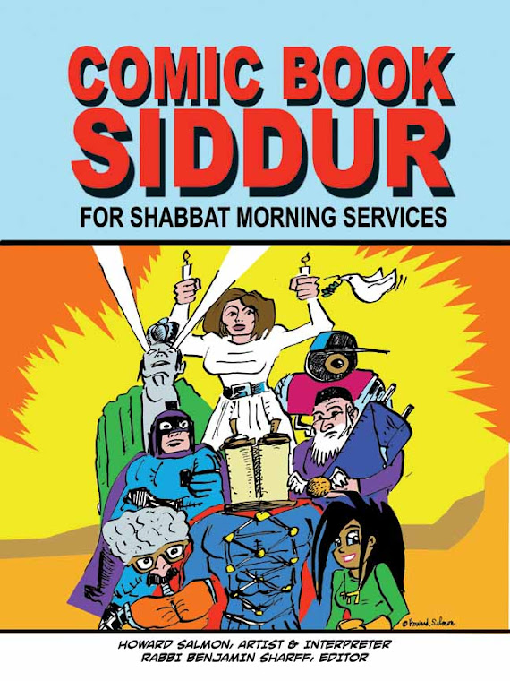 Comic Book Siddur
