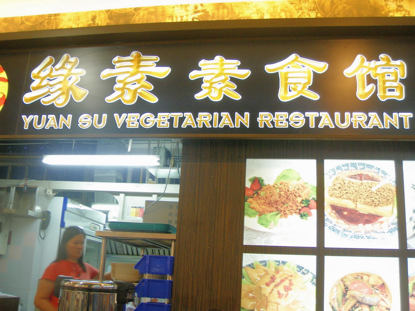 Chic vegetarian cuisine a new and awesome vegetarian for Awesome cuisine categories vegetarian