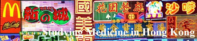 Studying Medicine in Hong Kong