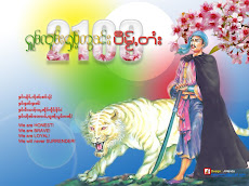 Happy Tai New Year 2103