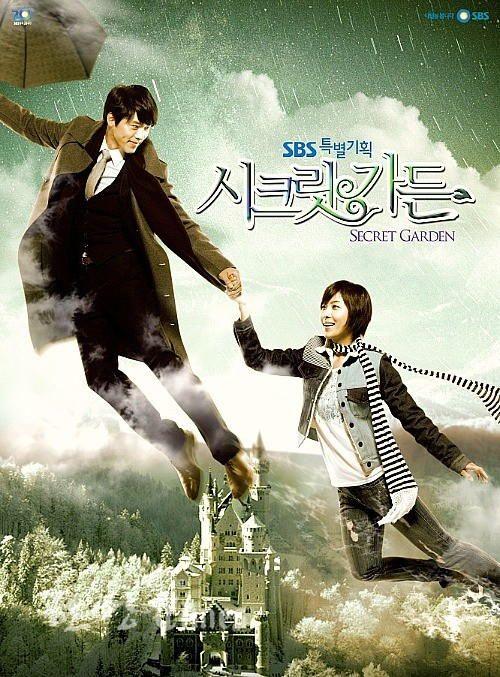 Korean music and news se7en dan go for Jardin secreto novela coreana