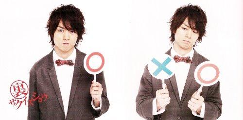 you love lya-chan?