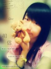 ♥Qinz♥