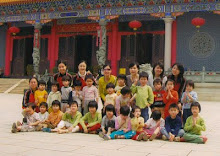 Children Of Wuzhou SWI