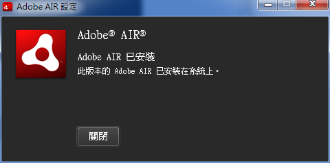 adobe air what is