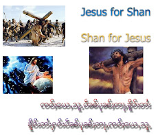 JESUS FOR SHAN
