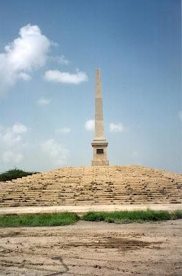 Coronation Durbar Column