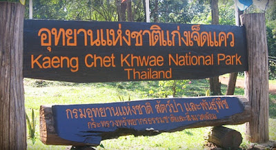 Kaeng Chet Khaew, National Park