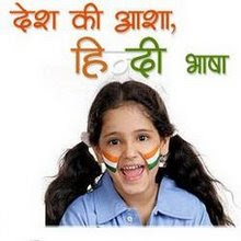 Hindustaan ka dard