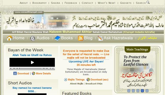Arif Billah Hazrat Maulana Shah Hakeem Mohammad Akhtar Sahab db