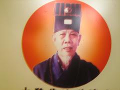 Prof.SUHU HUANG