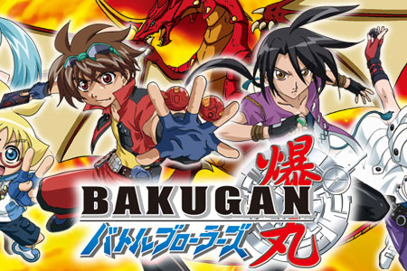 Cartoon Network Bakugan Oyunları