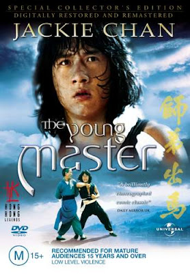 Kung-fu Classic Movies Poster