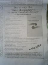 Reklama, Zeri, 27.02.2009
